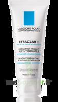 Effaclar H Crème apaisante peau grasse 40ml à ANNECY